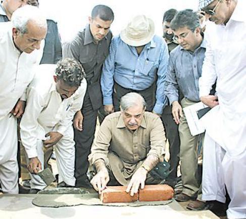 Shahbaz Sharif lay foundation stone of Mosque in Ashiana housing Lahore