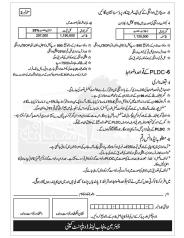 Ashiana Housing Jhelum - Application Form (Page 2)