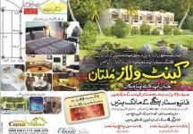 Cantt villas Multan - Residential Villas for Sale