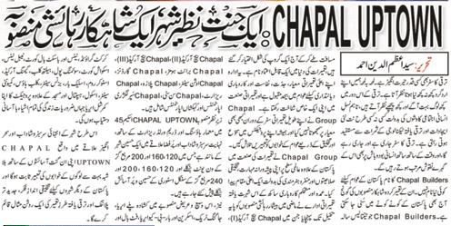 Chapal Uptown Karachi - housing project of Chapal Builders
