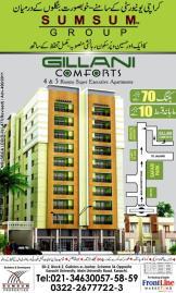 Gillani Comforts Karachi - Residential Apartments of Sumsum Group