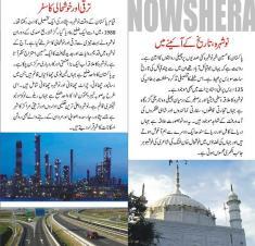 Paradise City - Noshera History