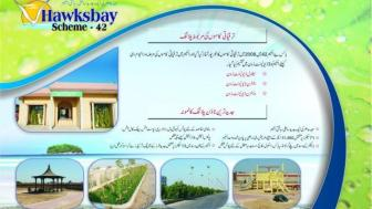 Hawksbay Scheme 42 Karachi Brochure (13)