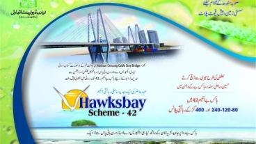 Hawksbay Scheme 42 Karachi Brochure Tital
