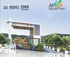 Ali Model Town Islamabad - Main Enterance