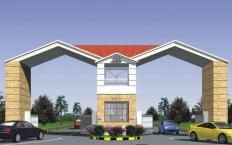 kuri road housing project main gate