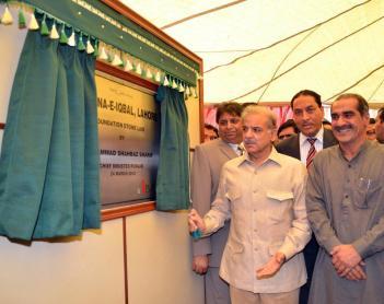 Shahbaz Sharif laying foundation stone of Ashiana e Iqbal Housing Scheme in Lahore