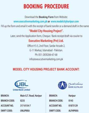Model City Haripur Booking Procedure