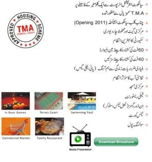 Chenab Garden Sialkot - Features