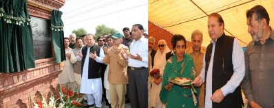 Nawaz Sharif inaugurates Labour Colony Defence Road Lahore