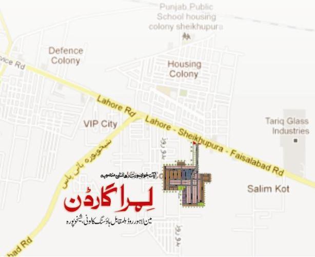 Limra Garden Sheikhupura Location map