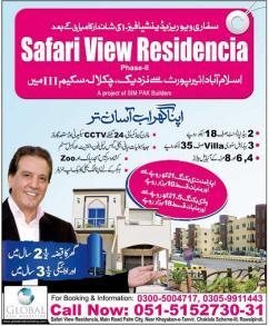 Safari View Residencia Phase II Rawalpindi Islamabad