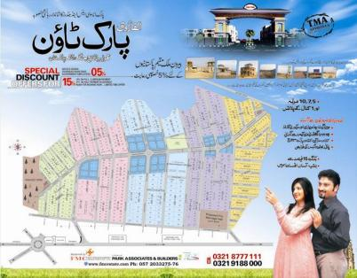 Park Town Master Plan Fateh Jang