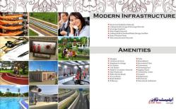 Elite Town Lahore Facilities