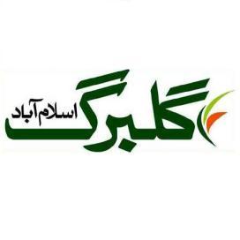 Gulberg Islamabad Logo