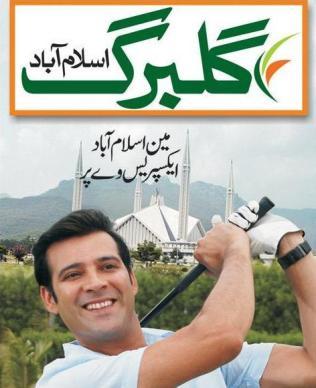 Gulberg Islamabad