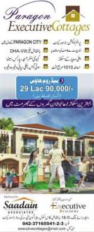 Paragon Executive Cottages Lahore Cantt, Paragon City