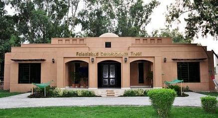 Faisalabad Development Trust (FDT) Building