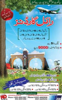 Royal Gardens Housing Scheme Sialkot