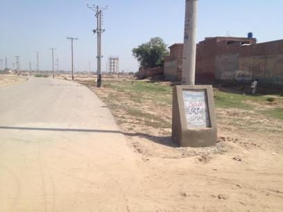 Fatima Jinnah Town Multan Commercial Area Markaz 7