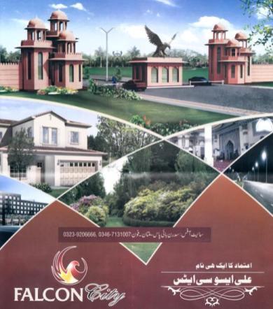 Falcon City Housing Scheme Multan
