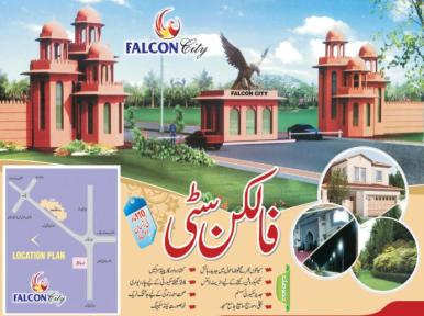 Falcon City Multan