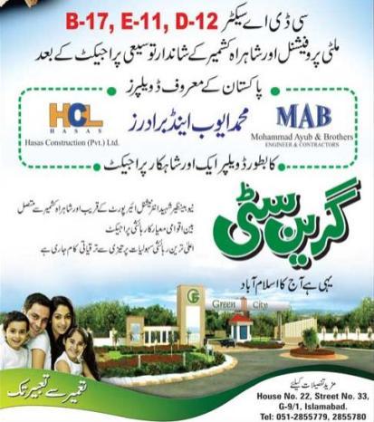 Green City Islamabad