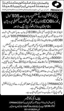 PRIMACO EOBI Town Lahore - Pre-Qualification for Consultancy Services