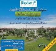 Bahria Town Sector F Lahore - Booking starts for Residential Plots