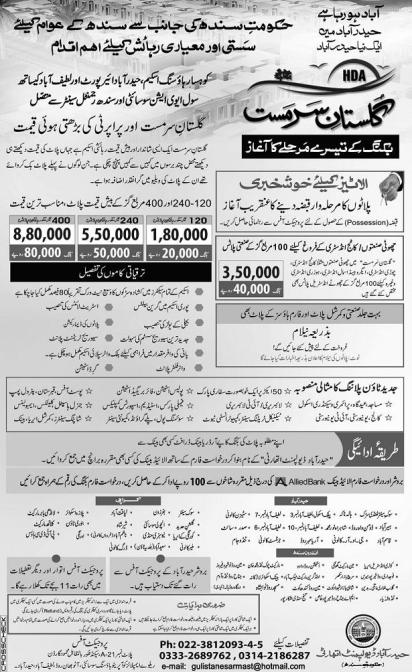 Gulshan e Sarmast Housing Scheme Pahse III Plots booking started