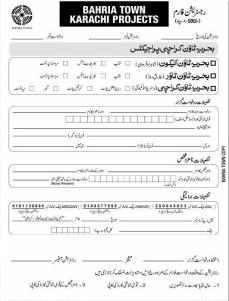Registration Form Bahria Town Karachi Projects - Bahria Town Copy 1