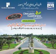 Dream Gardens Multan Logo