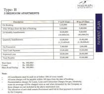 Harmain Royel Residency - 3 bed rooms price