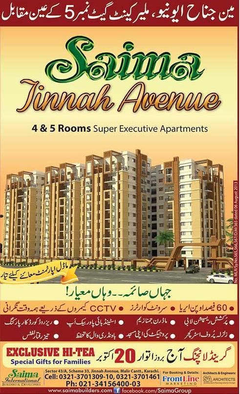 Saima Jinnah Avenue Karachi Project