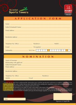 Abdullah Sports Tower - Application Form