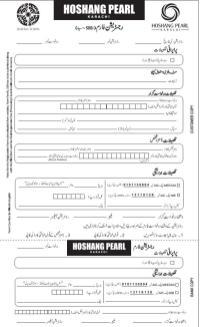 Hoshang Pearl Karachi Registration Form 2