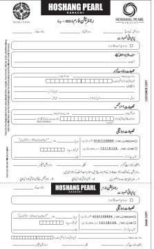 Hoshang Pearl Karachi Registration Form 2