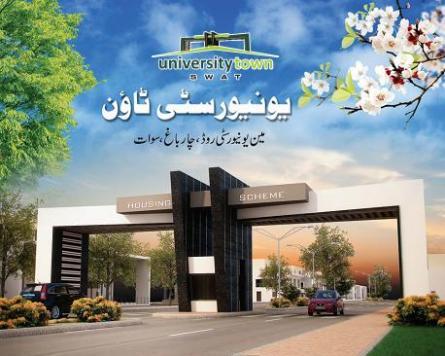 University Town, Main University Road, Char Bagh Swat