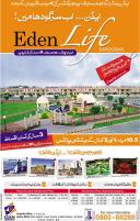 Eden Life Housing Project Sargodha Launched