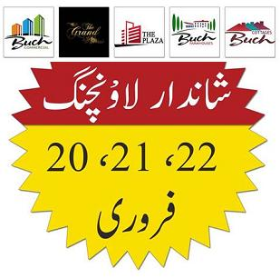 Buch Villas Multan Phase 2 Launching