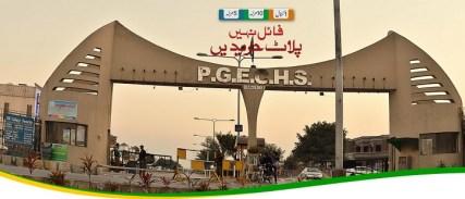 PGECHS Gujranwala Housing Scheme