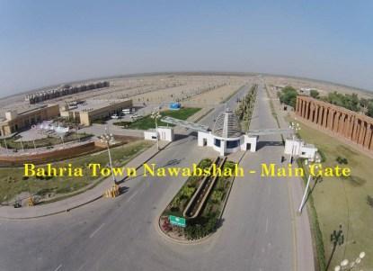 Bahria Town Nawabshah - Main Gate