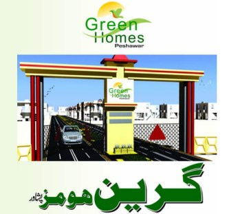 Green Homes Housing Scheme Peshawar Logo
