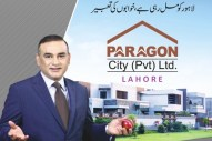 Paragon City Lahore Logo