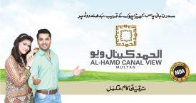 Al-Hamd Canal View Housing Scheme Budhla Road Multan