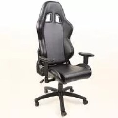 Revolving Chair For Office Hill Lift Fk Automotive Tuning Shop Sport Seat Chairs 31 Setat Gaming Liverpool Black Swivel