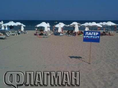 Хотелиер загради плажа в Китен! Мутри гонят българите от ивицата, за да не плъзнели зарази