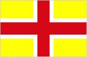42 Commando - Royal Marines flag 5ft x3ft