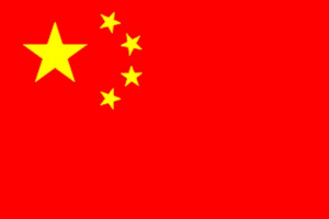 China Chinese flag 5ft x 3ft