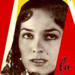 Ana María 'La Jerezana'